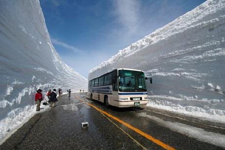 Phú Điền- Đường tuyết 1